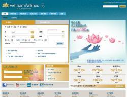 Vietnam Airlines Promo Codes