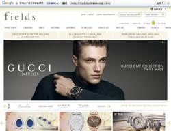 Fields.ie Discount Code promo code