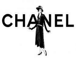 15 off chanel promo codes coupons october 2018