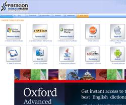 Paragon Software Coupon