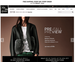 Saks Fifth Avenue Promo Codes