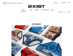 2(x)ist Coupon Codes