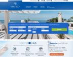 Valamar Discount Codes promo code