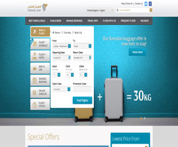 Oman Air Promo Codes