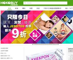 Groupon Hong Kong Promo Codes