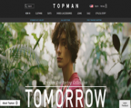 Topman US Promo Codes promo code