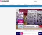 Hochanda Discount Codes promo code