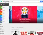 Google Play Promo Codes promo code