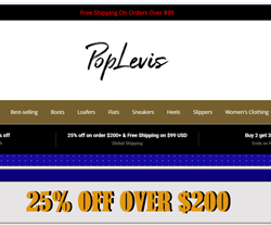 PopLevis Coupons
