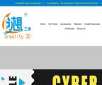 Creality3d Promo Codes
