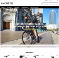 Ancheer.shop promo code